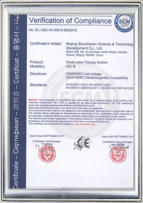 Diode Laser-SDL B
